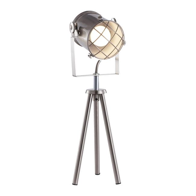 Lampa stojąca Movie 1 x 40 W E27 satyna