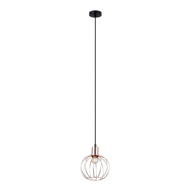 Lampa wisząca Gervais kulista 1 x 60 W E27 black