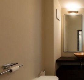 Oświetlenie łazienkowe Kinkiety I Lampy Do łazienki