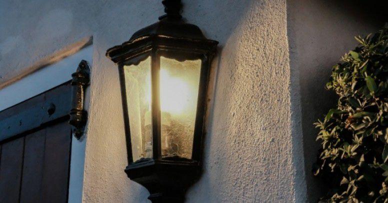lampy zewnętrzne wlaczane w dwuch miajscach
