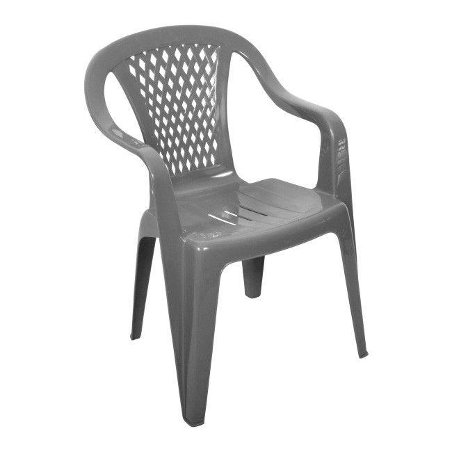 Fotel Ogrodowy Diament Szary Krzesla Castorama