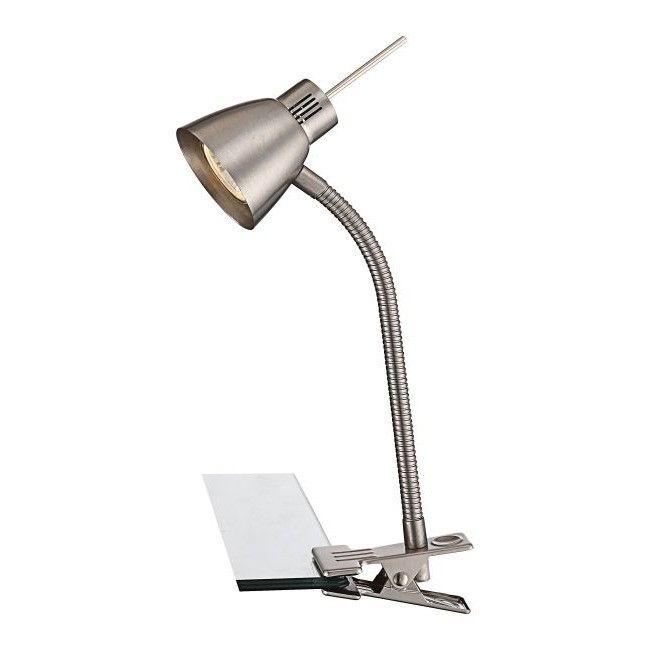castorama lampy na kipsa