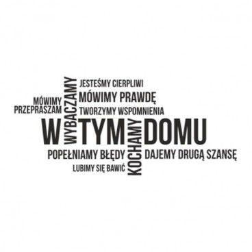 Naklejka Dom 100 x 45 cm ciemnobrązowa