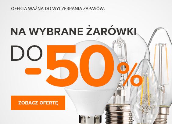 Zarowki