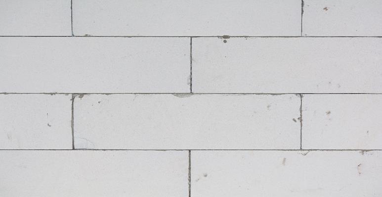beton komórkowy - właściwości i zastosowanie