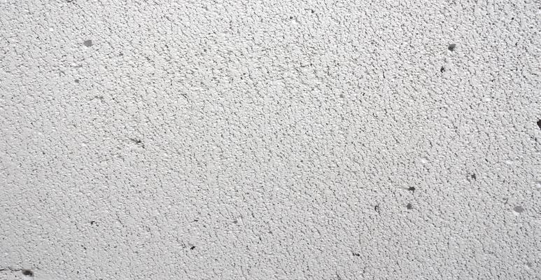 co to jest beton komórkowy