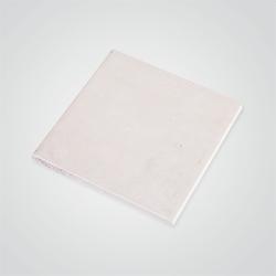 Glazura Cersanit Sagra 10 x 10 cm beżowa 0,5 m2