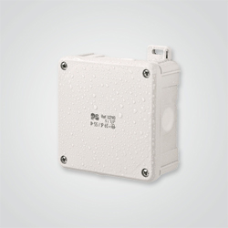 Puszka natynkowa 2K 98 x 98 x 46 mm IP65 biała