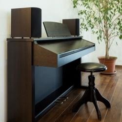nowoczesne pianino