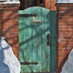 brama wejściowa zima
